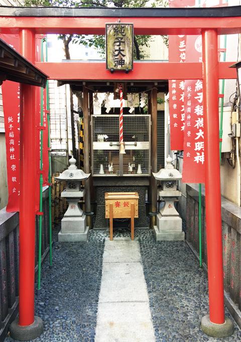 純子稲荷神社 茅場町 八丁堀